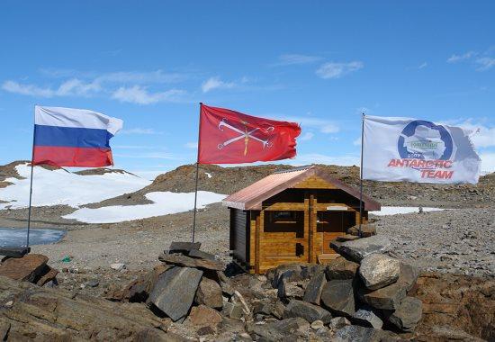 Баня в Антарктиде